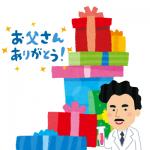 父の日プレゼント《1000円》くらいの人気&定番アイテム