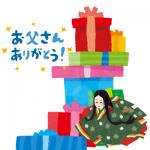 父の日プレゼント《2000~3000円》くらいの人気&定番アイテム