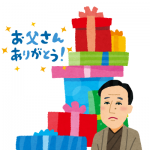 父の日プレゼント《1万円~》くらいの人気&定番アイテム