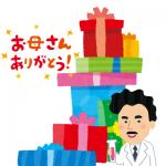 母の日プレゼント《1000円》くらいの人気&定番アイテム