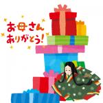 母の日プレゼント《2000~3000円》くらいの人気&定番アイテム