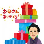 母の日プレゼント《5000円》くらいの人気&定番アイテム