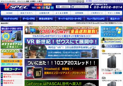 video-VSPEC04