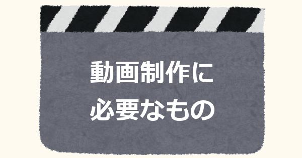 video0201