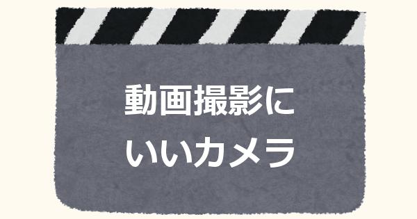 video0301