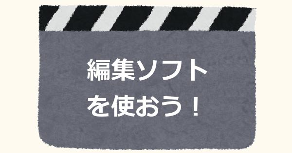 video0401