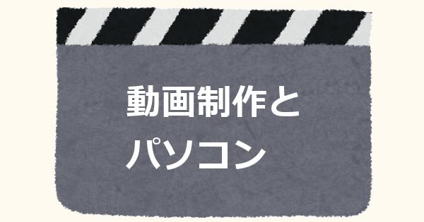 video0501
