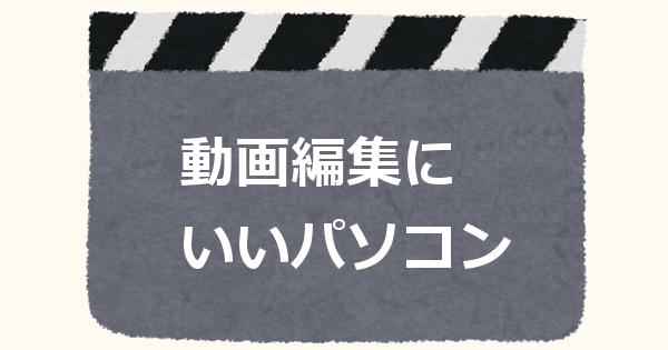 video0605