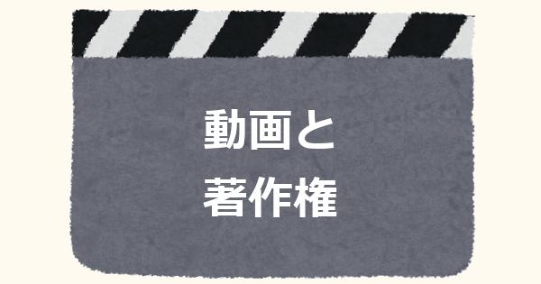 video0701