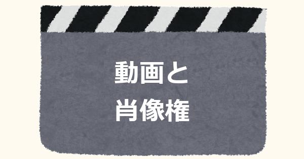video0801