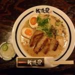 鹿児島ラーメン-5 お気に入り店!