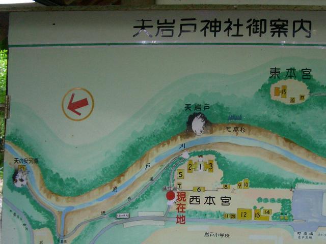 w081009-Takachiho2.JPG