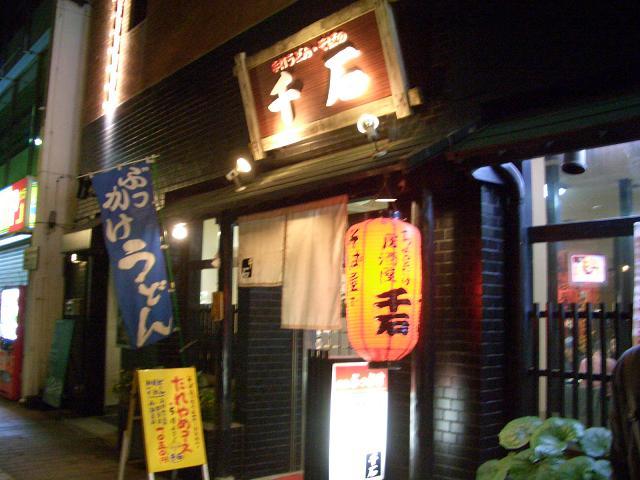 w091216-Sengoku2.JPG