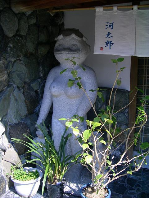 w100304-Kawataro1.JPG