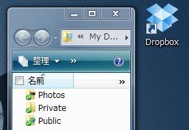 w110222-Dropbox2.jpg
