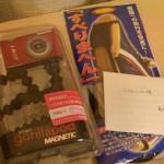 夢隊WEB賞の賞品が届きました+3月8日マデのお得なキャンペーン情報♪