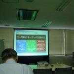 福岡アフィリエイト講座に参加しました♪