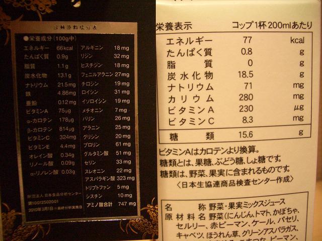 w110502-Saji3.JPG