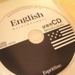 スピードラーニング英語 無料視聴CD を聴いてみた!