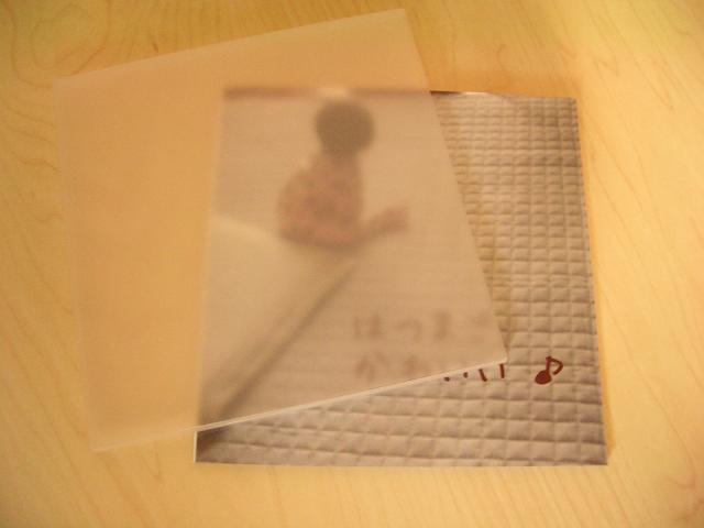 w110827-mybook04.JPG