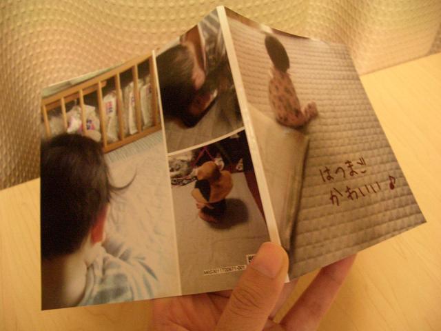 w110827-mybook08.JPG