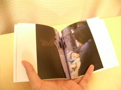 w110827-mybook10.JPG