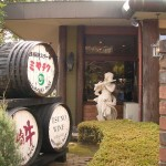 ミヤチクレストランでA4ランクの宮崎牛食べたー!