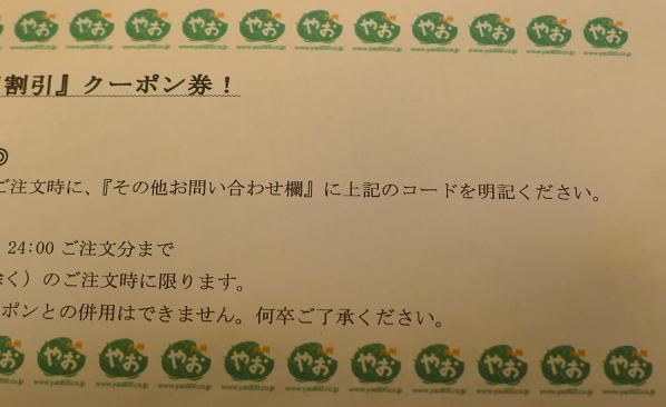 w120608-yao01.JPG