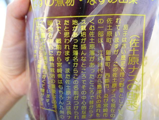 w120830-yao03.JPG