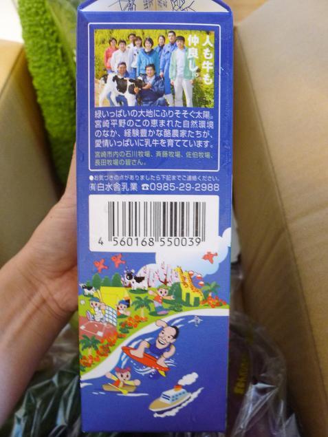w120830-yao17.JPG