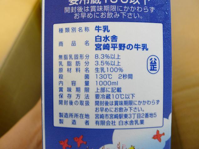 w120830-yao18.JPG