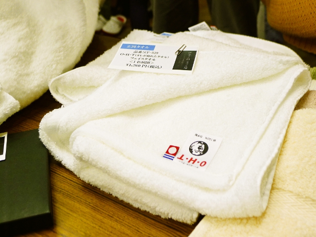 w130612-towel04.jpg