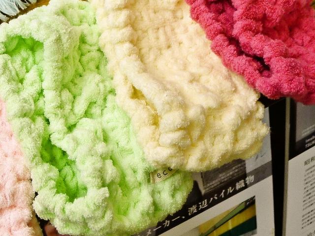 w130612-towel11.jpg