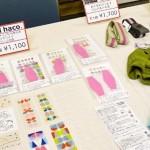 ナチュラルかわいい雑貨や服を月1回届けてくれる「フェリシモ(felissimo)」の人気商品を見てきたよ。