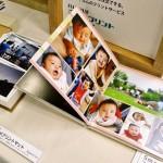 高品質【銀塩】のフォトブック(写真本)あったよ!~フジフイルム・ネットプリントの写真仕上げフォトブック