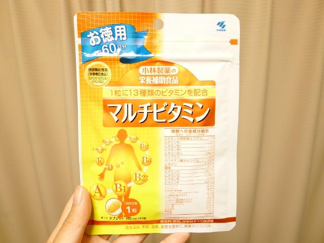w130924-vitamin02.JPG