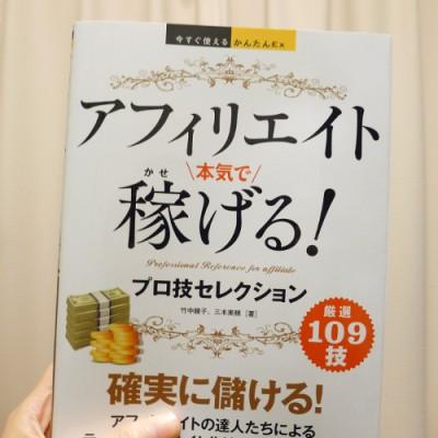 w150422-book01