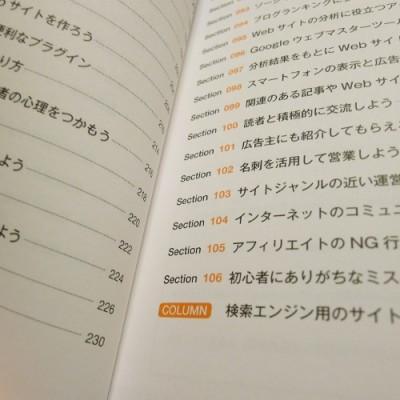 w150422-book02