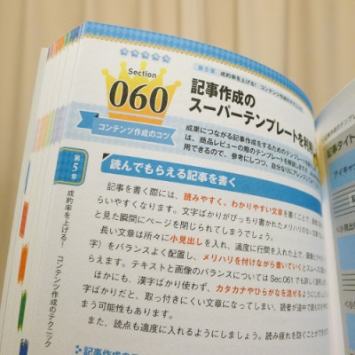 w150422-book03