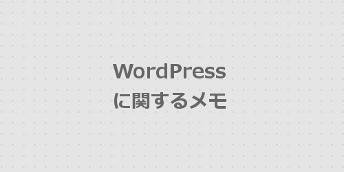 w151207-WordPress01