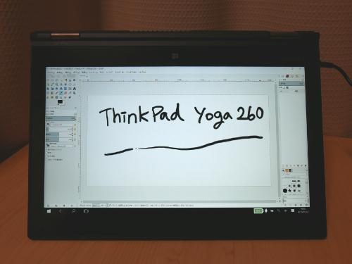 w160203-yoga260-38