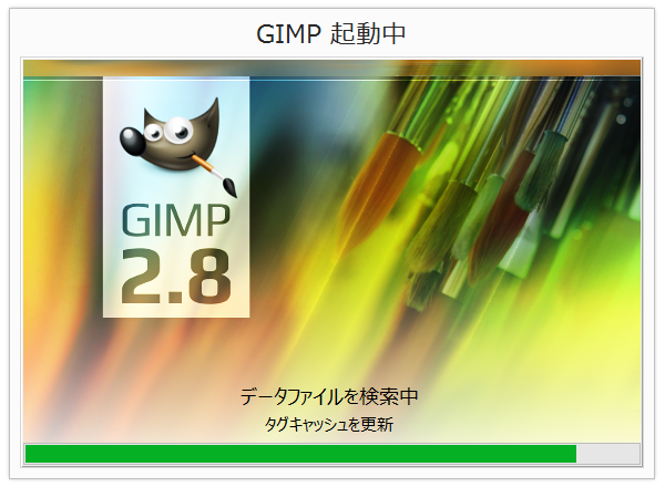 w160205-gimp01