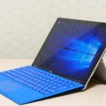 かっこいい!軽い!安くなってる! Surface Pro 4 を1週間使ってみたよ。